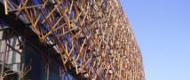 Construction et design en bois